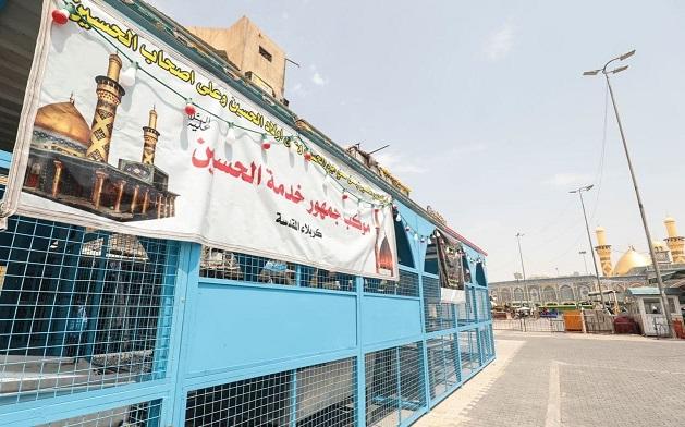 آمادگی بیش از هزار موکب حسینی برای خدمت به زائران امام حسین علیهالسلام